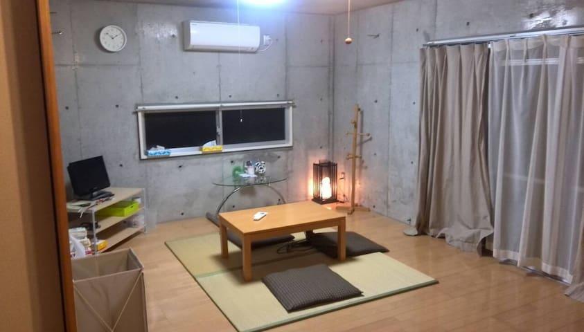 Apartamento amplio Kyoto, East Bel room 110