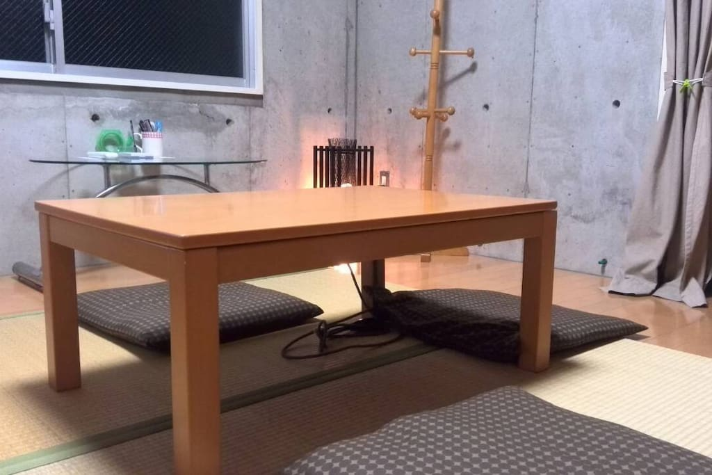 Japanese style table and seats