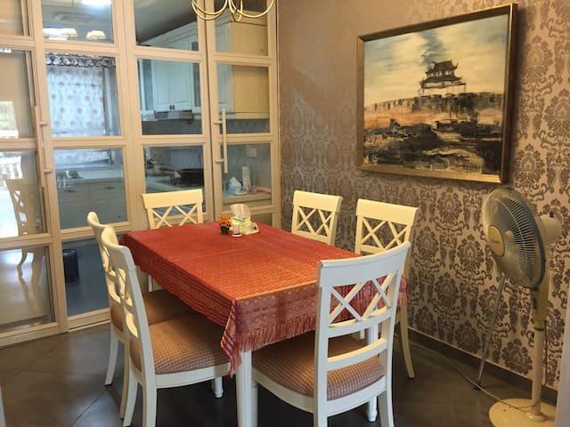 Dining room(shared space)