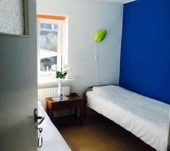Basic room for 1 or 2 persons - Bergen - Huis