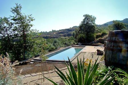 Vacanze Etna-Taormina - Casa CoS - มาสกาลิ - บ้าน