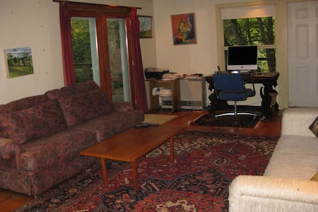 private suite- king-sized bedrm.,private bath - Waitsfield - Bed & Breakfast