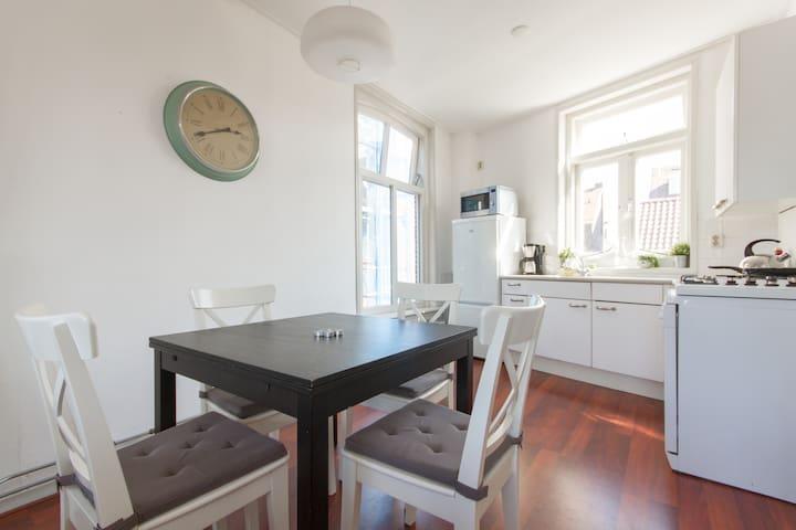 Romantische etage aan het Spaarne - Haarlem - Apartamento