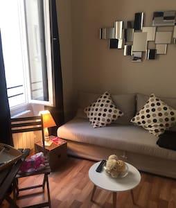 Cosy Marais arts et métiers - Paris - Apartment