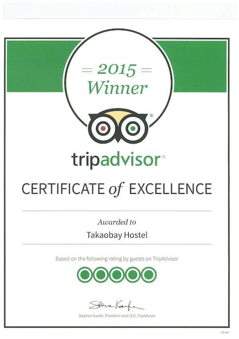 世界最大旅遊評論網站Tripadvisor將打狗湾選為2015高雄最佳旅店