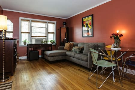 Quiet Retreat!! - Oak Park  - Apartamento