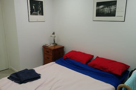 Self-contained,  only 2.5km from CBD - Woolloongabba - Apartemen