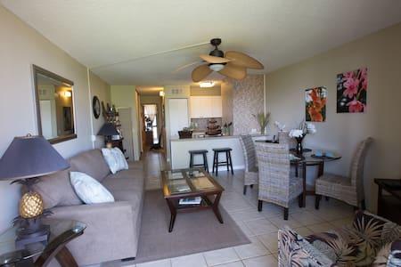 Maui Vista Resort  Best Beaches! - Kihei - Condominium