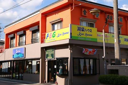 KoeHouse Kawaguchiko/河口湖2人Private - Fujikawaguchiko-machi