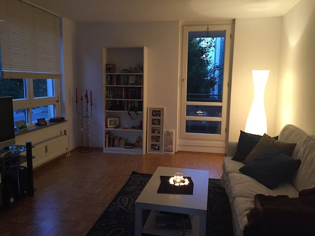 One bedroom just 15minutes to City - München - Apartment