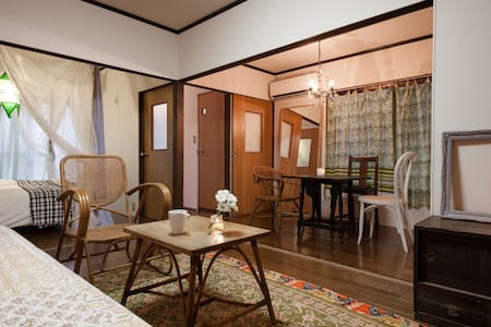 Ikebukuro one-story house, 6 guests, pocket wi-fi - Toshima-ku - Maison