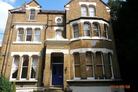 Close to city living - Londres - Apartamento