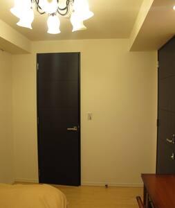 高級マンションの一室です!Central Tokyo! - Apartament