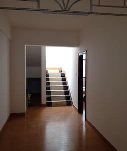 桃華園 - Lägenhet