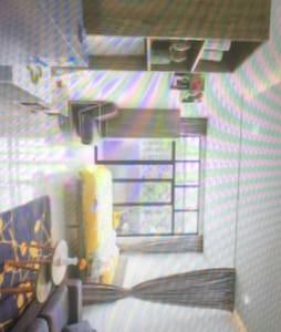 人文素質が高く、居住して静かで快適です、 - 仙台市泉区 - Apartment