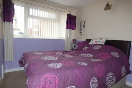 Room available in Coventry - Coventry - Dům