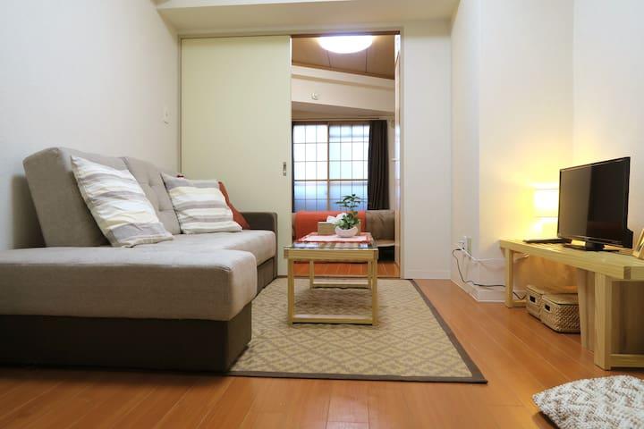 Cozy apartment Shibuya/Sangenjaya! - Setagaya-ku - Apartament