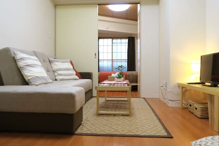 Cozy apartment Shibuya/Sangenjaya1 - Setagaya-ku