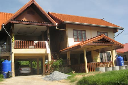 Beautiful home in quiet village - Khon Kaen