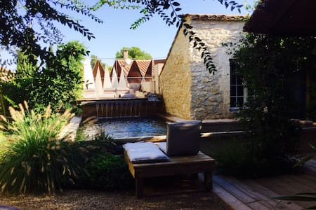 BB3 in loft with natural water pool - Saint-Rémy-de-Provence