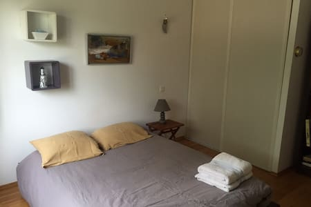 Dormez à 5 min à pied de la plage - Guéthary - House