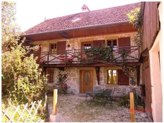 Gîte de charme - Marcellaz-Albanais - House
