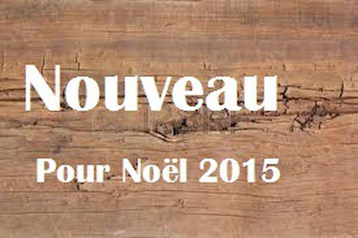 Chalet 10pers+1bébé,SPA,NEUF,pistes - Bonneval-sur-Arc - House