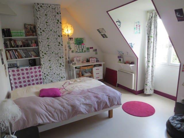 bienvenue dans maison ensoleillée - Le Vaudreuil - Huis