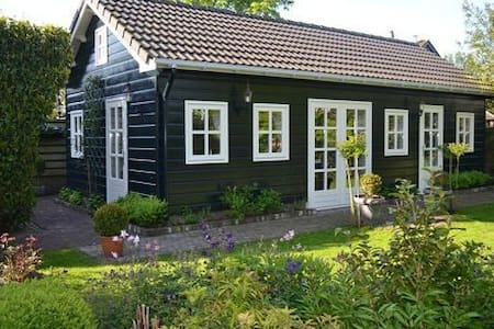 Guesthouse close to Amsterdam & Utrecht