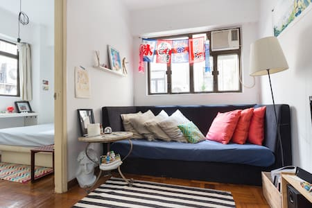 Spacious apt in Central Soho