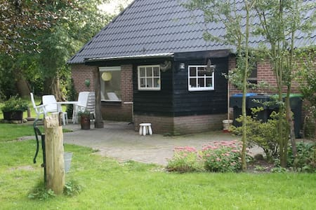 Cottage on the Veluwe - Hierden - 獨棟