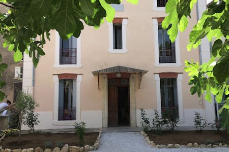 (2) Beautiful renovated duplex F2 - Florensac