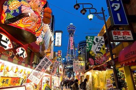 "ONLY 3min on foot Honmachi station ""Free Wi-Fi"""" - 大阪市 - Lejlighed"