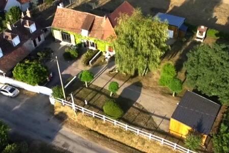 La Longère Denise - Saint-Hilaire-sur-Benaize - Rumah