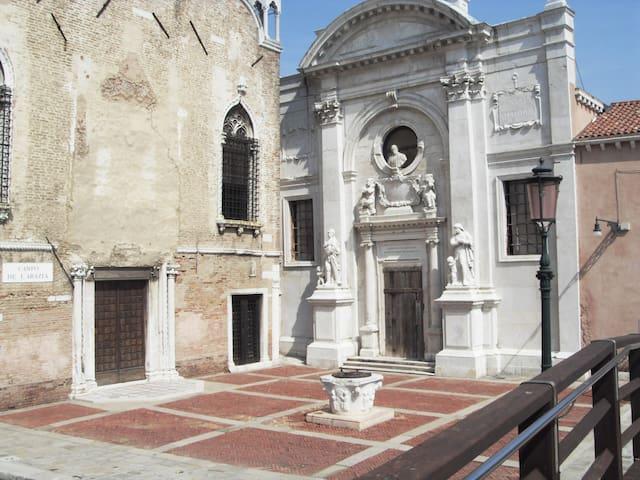 loft casa aurora - Venezia - Loft