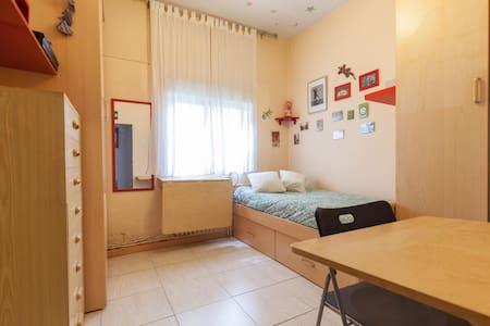 Acogedora casa a 15 min del centro - Madrid - Bed & Breakfast