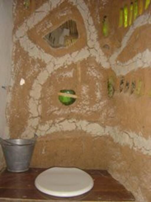 Interior do WC seco