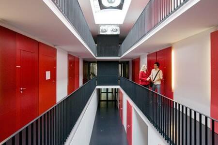 Möblierte Studentenwohnung für Zwei - Münih