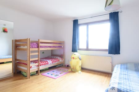 ECONOMIC AND COMFORTABLE ROOM! - Vienna