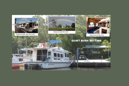 Houseboat Stay  45' for 2-10 people - Bulahdelah - เรือ