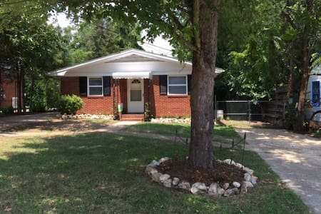 Entire Brick Ranch/Garden Cottage