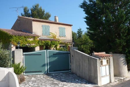 Holiday house in provence with pool - Roquebrune-sur-Argens