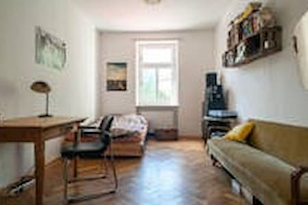 Cozy Room near by central station zimmer nahe hbf - München - Wohnung
