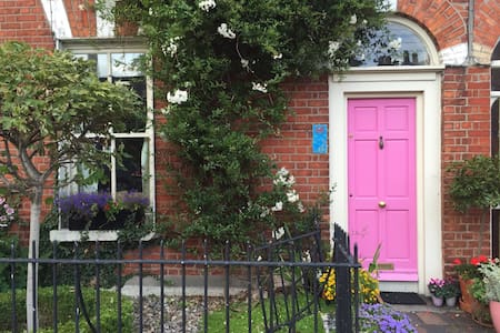 Central Dublin Comfy Victorian Charm - ダブリン - 一軒家