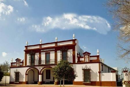 CASA RURAL FINCA LA CARREÑA - Jerez de la Frontera