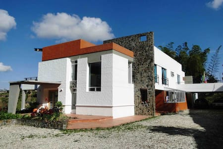 Hotel Familiar El Remanso del Agua - El Peñol - El Peñol