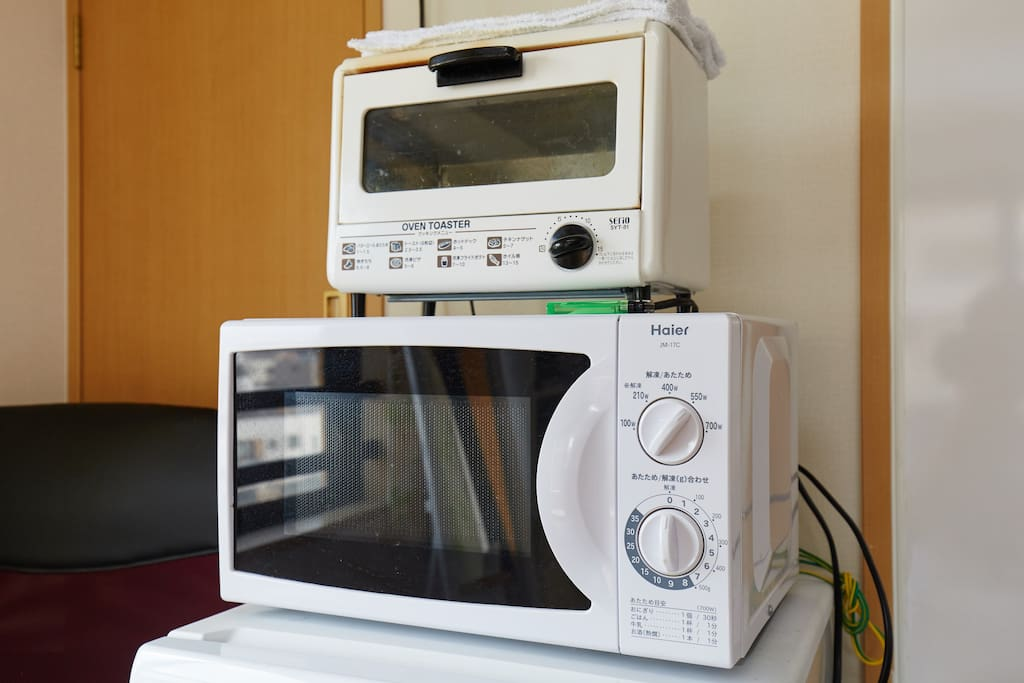 Microwave & toaster available