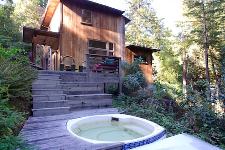 Redwood Retreat w/Private Entrance