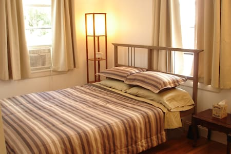 HARVARD/MIT Queen Bed 2nd Floor. - Cambridge - Apartment