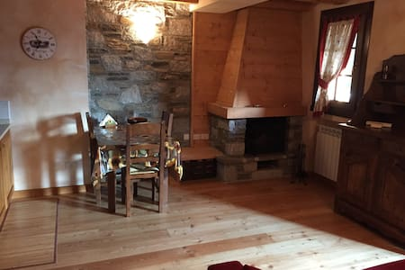 Cosy apartment near the slopes - Apartment